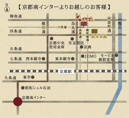 京都南インターよりお越しのお客様